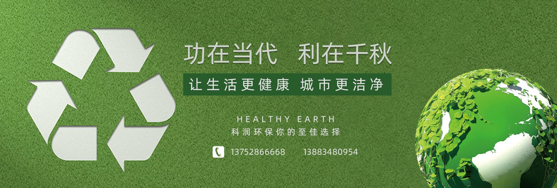 重庆废油回收公司