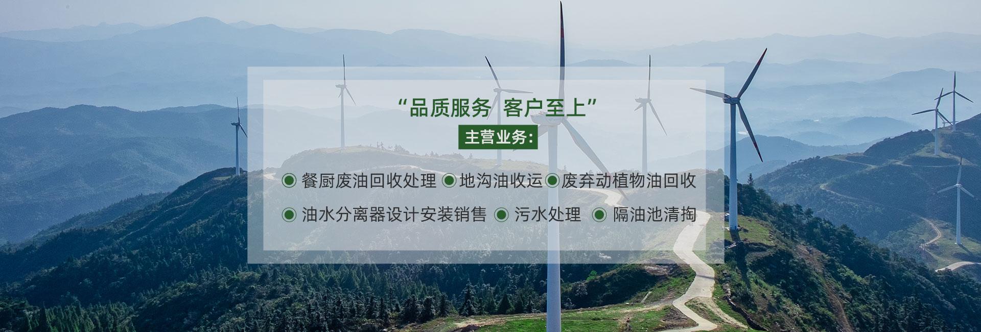 重庆地沟油回收